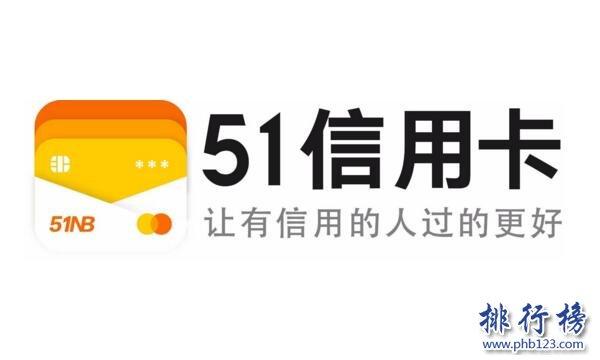 2018胡润新金融50强:财付通排名第4,蚂蚁金服仅排第19