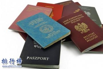 世界护照含金量排名2018,全球护照免签2018完整榜单