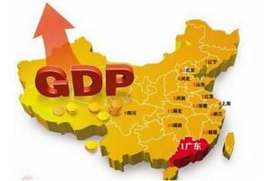2017世界各国GDP排名:中国13.1万亿美元,是日本GDP三倍(完整榜单)