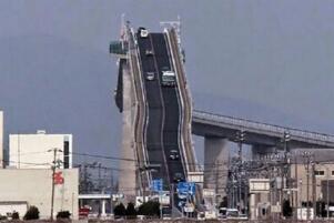 日本最陡峭大桥:江岛大桥,爬坡角度堪比过山车