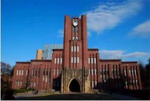 日本最好的大学排名前十名 东京大学培养出16位日本首相