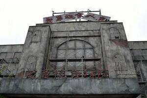 日本最恐怖的鬼屋:慈急综合医院,吓到人大小便失禁