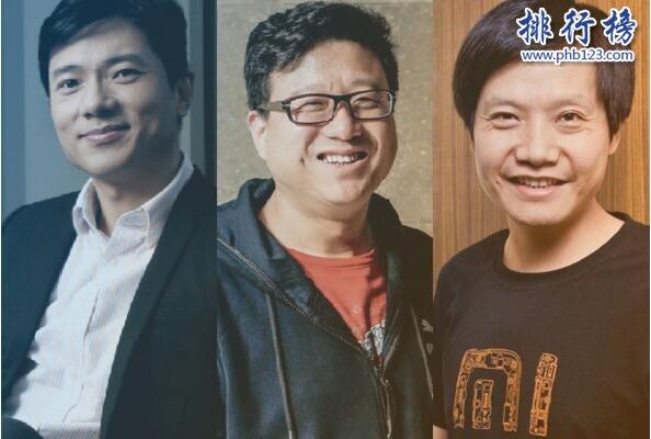 2018北京互联网富豪排行榜:李彦宏居首,丁磊5亿之差屈居第二