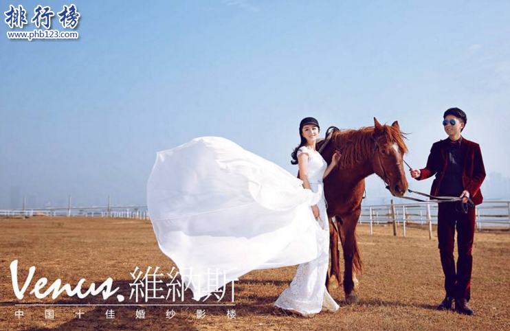 2018中国婚纱摄影排名:薇薇新娘仅排第二