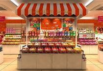 十大零食店加盟品牌排行榜,零食店加盟哪个品牌好?