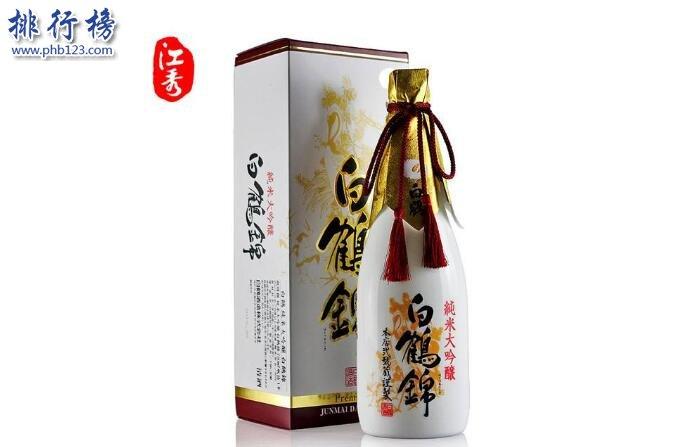 日本顶级清酒排行榜 日本清酒哪个牌子好