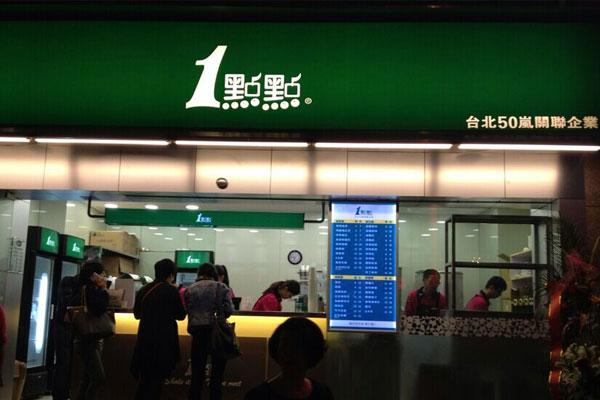 奶茶十大排行 中国奶茶品牌排行榜
