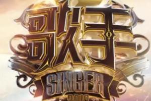 歌手2018第七期歌單:補位嘉賓騰格爾獲得第二