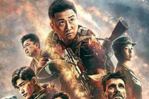 【中国电影历史票房排行】2018中国电影票房排行榜前100