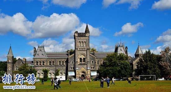 2018泰晤士高等教育加拿大大学排名:多伦多大学排名第一