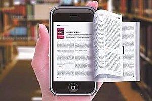 2018十大看书app排行榜:手机看书哪个软件好