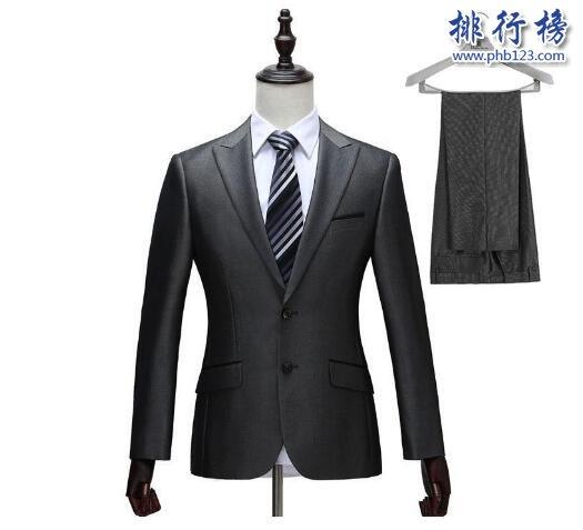 男士西装哪个牌子好?男士西装十大品牌排行榜