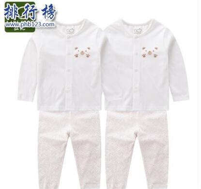 婴儿内衣哪个牌子好?婴儿内衣十大品牌排行榜