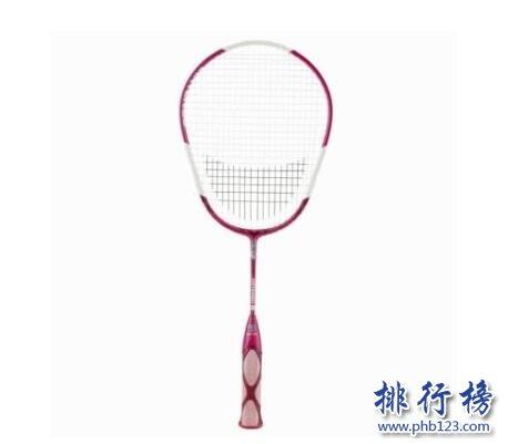 哪个牌子的羽毛球拍好?羽毛球拍十大品牌排行榜