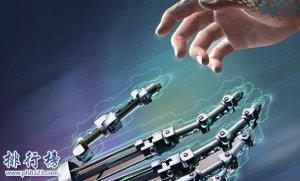 【全球ai公司排名】人工智能最厉害的公司top20