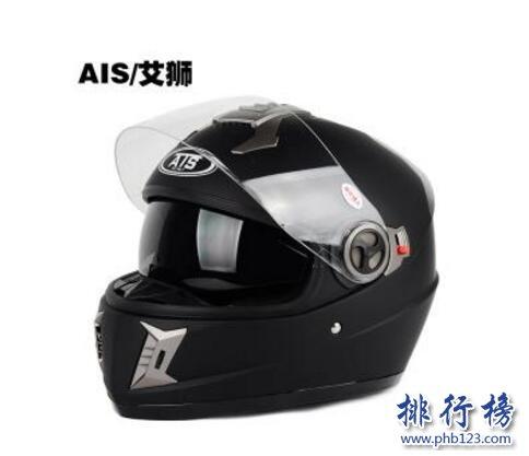 头盔什么牌子好 哪个牌子的头盔最好?头盔十大品牌排行榜