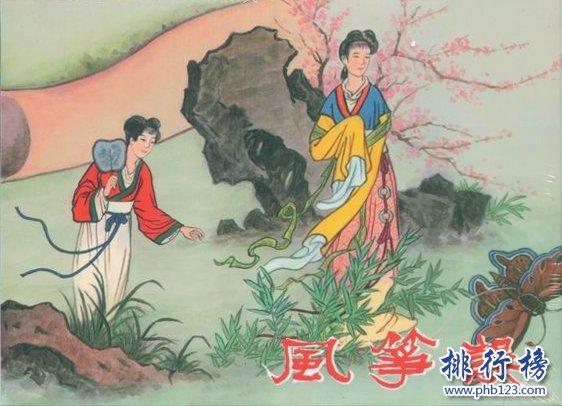 中国古典十大喜剧:西厢记言情传奇小说,红娘传书递简