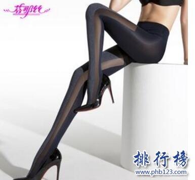 2019年瘦腿产品排行榜_十大热销瘦腿产品排行榜