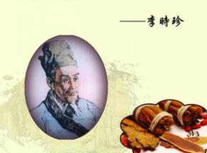 中国五大医学家:扁鹊排第一,神医华佗发明了麻沸散!