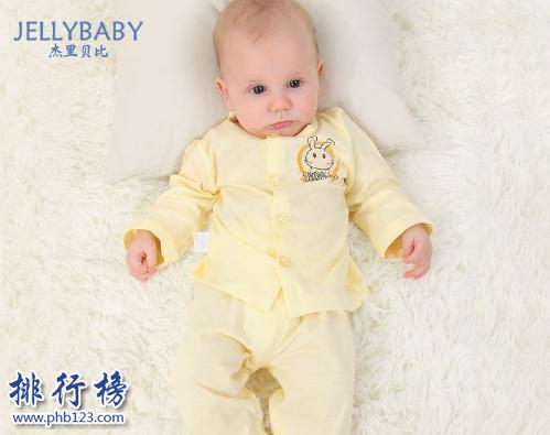 宝宝服装哪个牌子好 宝宝服装十大品牌排行榜