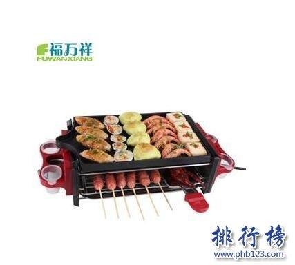 烤肉机哪个牌子好?烤肉机十大品牌排行榜