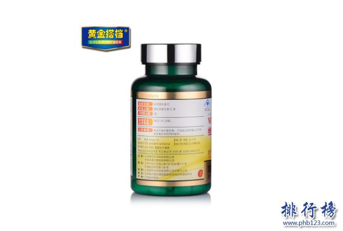 天然维生素c哪个牌子好 天然维生素c十大品牌排行榜推荐
