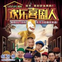 好看的综艺节目有哪些?2018年中国十大综艺真人秀排行榜