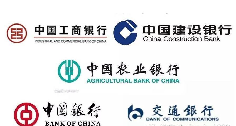 中国待遇好的十大国企:第一待遇好到完胜外资企业!