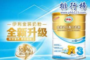 什么奶粉最好最安全?2018婴儿奶粉质量排行榜