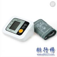 電子血壓計什么牌子最好?電子血壓計排行榜十強