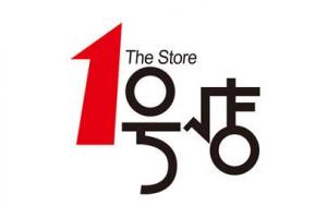 女性购物app排行榜:盘点10 款最受欢迎的女性购物APP