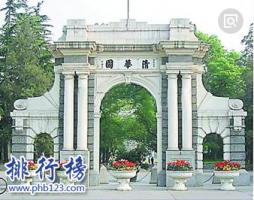 最好的大学有哪些,中国最顶尖的十所大学