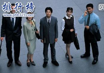 未來十年最緊缺職業排行榜