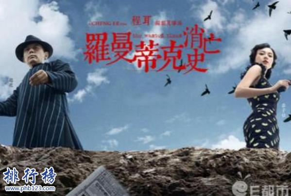 世界十大感人催泪电影