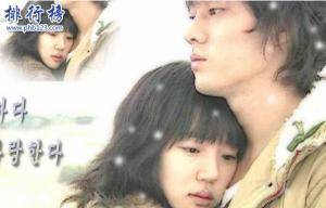 韩国十大悲剧电视剧:一生必看的催泪之剧