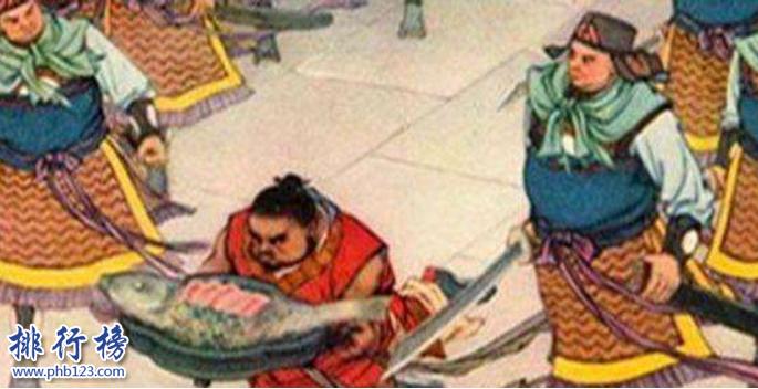 战国四大刺客:第三死的超级惨荆轲最无能但最出名