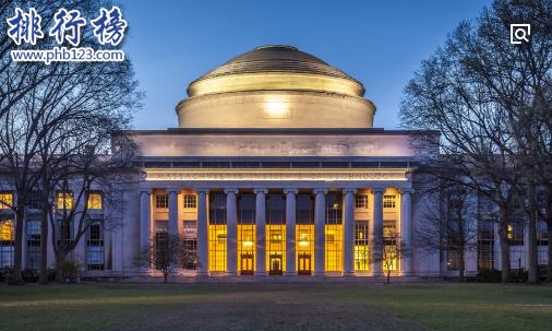 2018美国麻省理工大学世界排名