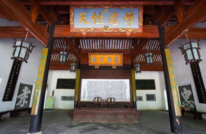 中国四大书院:中国古代四大书院排名及介绍