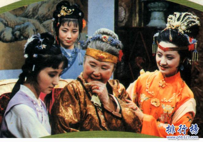 中国四大名著:
