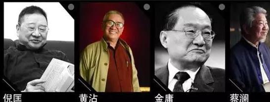香港四大才子:第一当之无愧,马云都是他粉丝