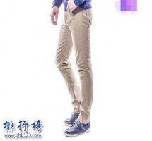 哪些牌子的男褲好?男褲十大品牌排行榜推薦