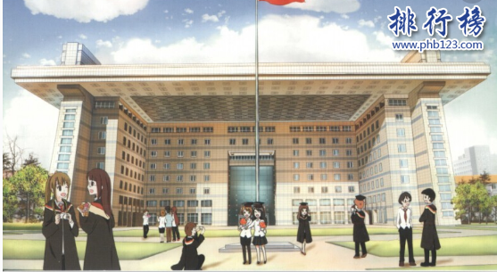 师范大学排名_2018年北京师范大学世界排名,附10个专业世界排名_排行榜123网
