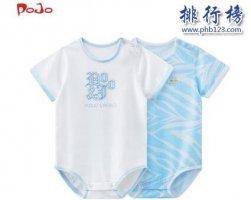 什么牌子的婴幼儿服装好?2018婴幼儿服装十大品牌排行榜推荐