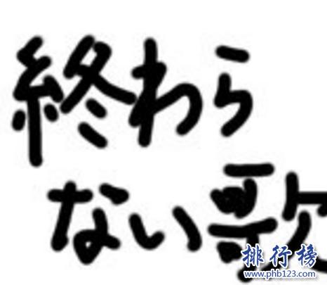抖音日语音乐排行榜