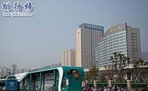【中国新四线城市排名2018】中国4线城市名单有哪些城市?