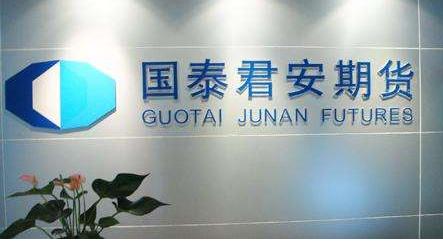 中國四大劵商排名,中國最有名的劵商是哪個?
