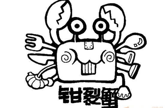 网络四大神兽:竟然是法克鱿和雅蔑蝶惊呆了(附图)
