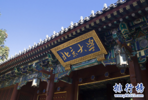 中国重点大学有哪些?2018中国100大学排行榜(附前10大学世界排名)