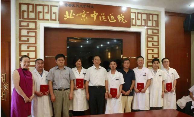 北京三甲综合医院排名:北京协和医院名列榜首享誉海内外
