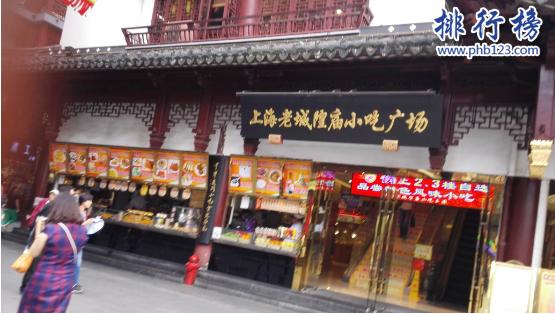 上海最有名的小吃街有哪些?上海小吃街美食街排名